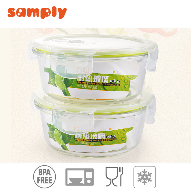 High Quality Wholesale Custom Cheap high quality pyrex glass food container with pe lid travel use