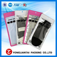accept logo printing zipper bag for socks/clothing