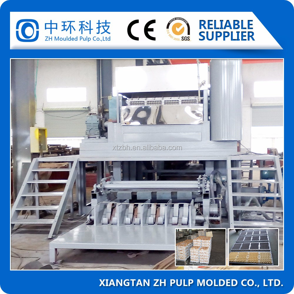 waste paper recycling plant Egg plate/egg Tray/box/fruit tray making machinery line