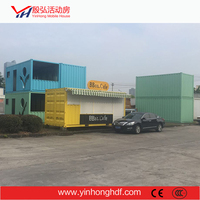 Movable Prefabricated Container Houses/modular bathroom prefab in China