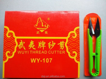 [DAJI] Yarn scissors WY-107 useful thread cutter for cutting