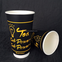 600ml large capacity double wall paper coffee cups