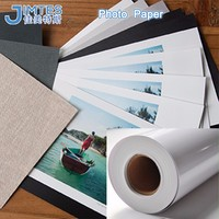 A4 115-300gsm fuji glossy photo paper with adhesive