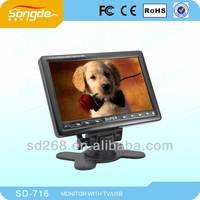 Super slim 7'' TFT LCD CAR TV monitor with MP5