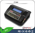 LIHV Battery Charger 6S RC LiPo/NiMH Battery Charger Built-in Lipo Battery Adapter Better than imax b6 80