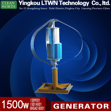 Stand Alone Maglev Turbine 1500W Small Vertical Axis Wind Turbine Vawt