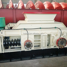 Heavy Type Mineral Equipment Sizer for sale