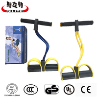 Portable hand foot pedal exerciser for elderly