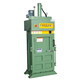 Small Size Vertical Hydraulic Pressing Baler For Waste Plastics