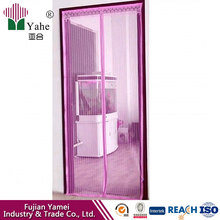Gold supplier China door screen repair 100% polyester screens