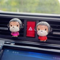 Monkey Shape with Rhinestone Car Vent Air Freshener/Perfume