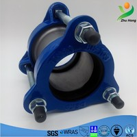 ZFJ ductile iron pipe fittings-flexible coupling flexible pump rubber coupling