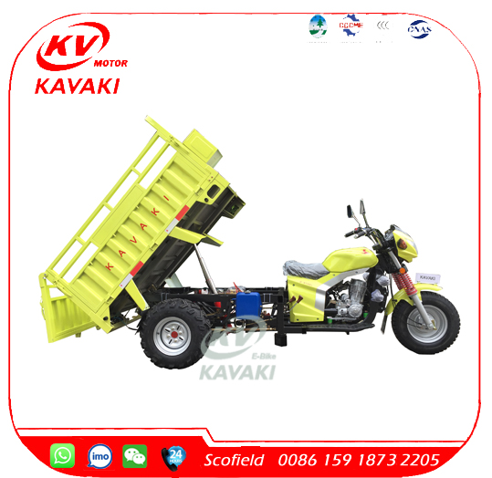 China 200CC Self-Discharge Hydraulic cargo tricycle