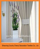 2011 new hot sales 100 % Polyester Plain coloured monochrome curtain fabric