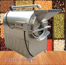 Gas coffee roasting machines/roasting machines sunflower seeds coffee pistachio nut roaster