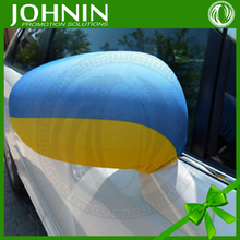 High Quality Advertising Custom Sock Car Side Mirror Cover
