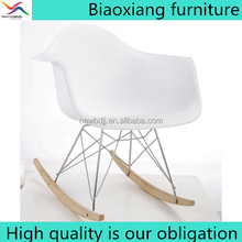 White color PP Rocking chair