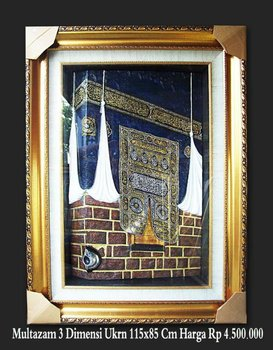 islamic frame,islamic caligraphy,caligraphy islamic