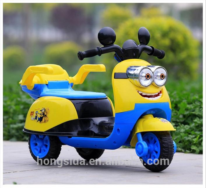 Electric motorcycle for 2-5 Years kids/chilidren lovely battery tricycle
