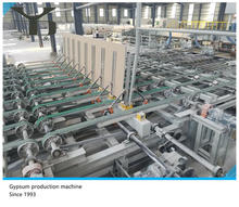 China gypsum board production line price