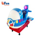 Best Price High Quality Coin Operated Kids Swing Ride Helicopter with CE certificate for Sale