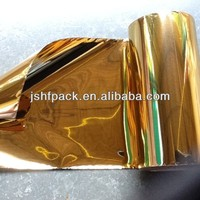 Gold color Double side foil imitation gold leaf in rolls with PET film