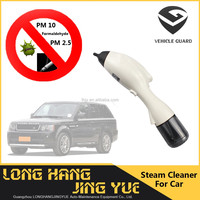 air freshener electric TVOC removal AC220V 50Hz car air purifier 4kits set air purifier portable