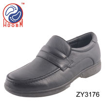2014 Popular fashion casual shoes for men