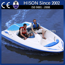 2014 Hison factory direct sale motorboat