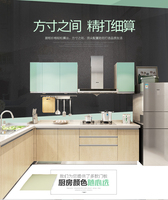 Kitchen cabinets customized modern minimalist quartz IK wholesae cabinets