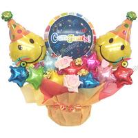 2016 Balloon Banquet Balloon Basket