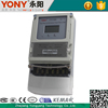 Various good quality electricity overdraft function electric power meter