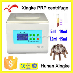 blood bank equipment,used machinery,prp face beauty centrifuge