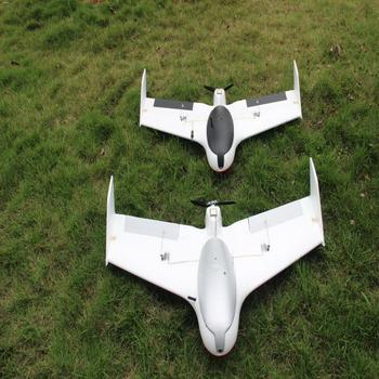 FY-X5 UAV for aerial mapping and suverying