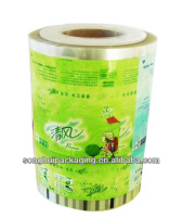 toilet paper film /bags /plastic tissue /roll film