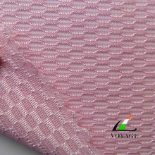 0312 Plain Nude Polyester Waterproof Stretch Mesh Fabric