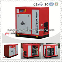 8bar 7.5kw price of screw compressor air compressor for mining