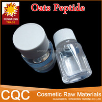 cosmetics raw materials Oats Peptide