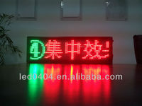 free style ph10 running message text led display board,full color p10 indoor led module,led screen module p10 with good price