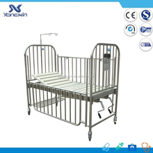 YXZ-005 Stainless steel foldable hospital baby cot dimensions