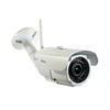 HD 720P 5x Optical zoom wireless ip security camera system