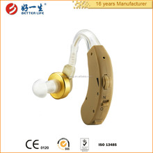 2015 Chinese Wholesale products cheap hearing aid,mini hearing aid