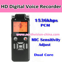 New Digital Audio Recording Device With
