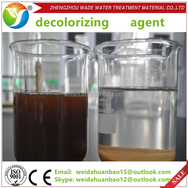 High polymer flocculant decolorizing chemicals for dyeing and finishing / industrial grade colorless price