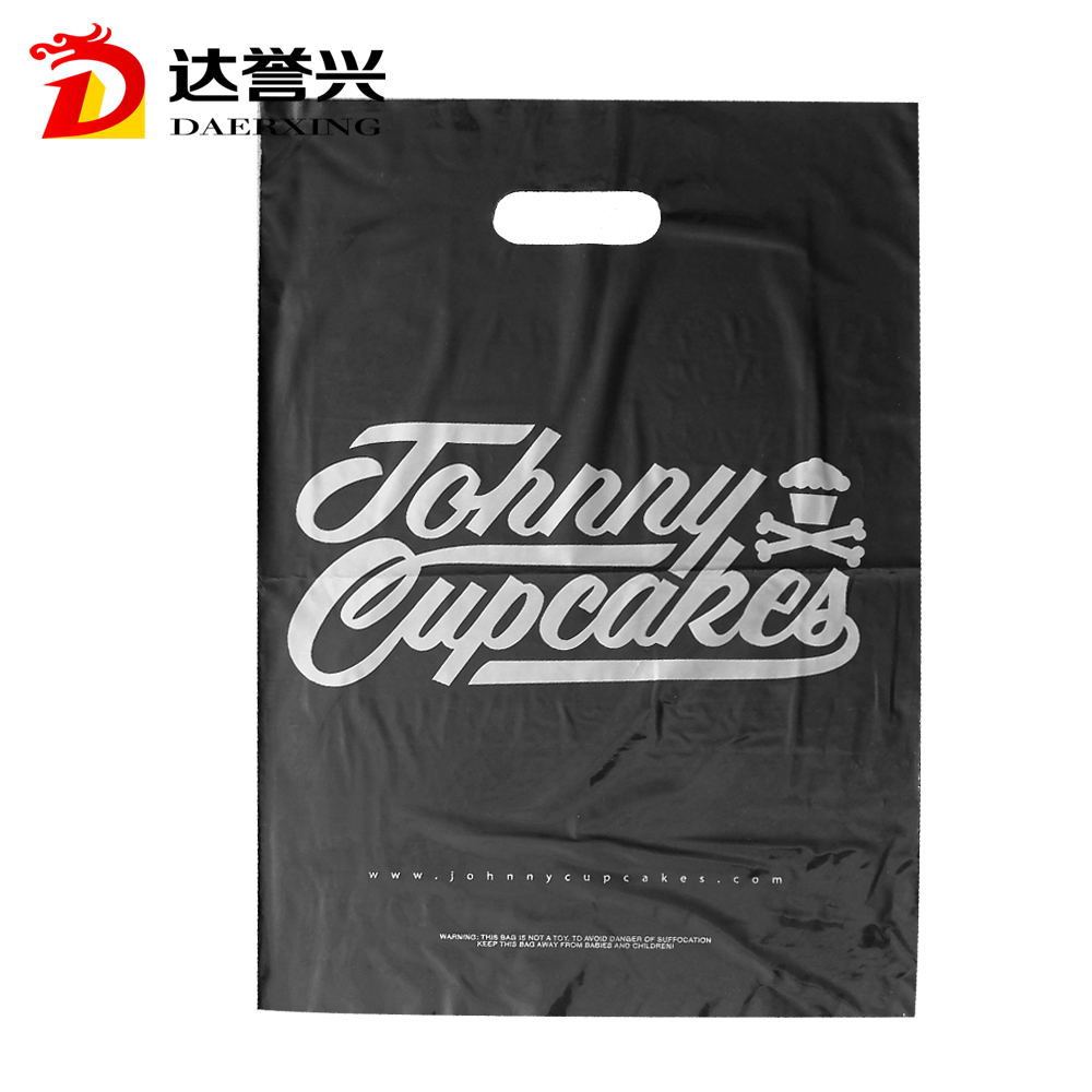 2016 taobao printing&packing shopping grocery plastic bag for food
