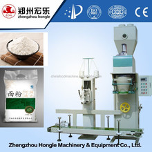 High Quality Food Additives Powder Packing Machine