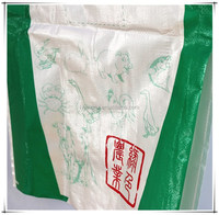 animal pp feed bag, bulk feed bag