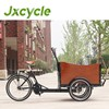 electric assist pedal cargo bike/cargo trike