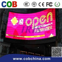 Hot sale high luminance P10 outdoor led screen wall