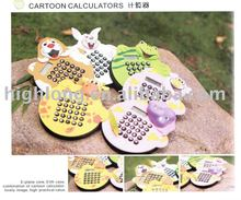 Cartoon calculators